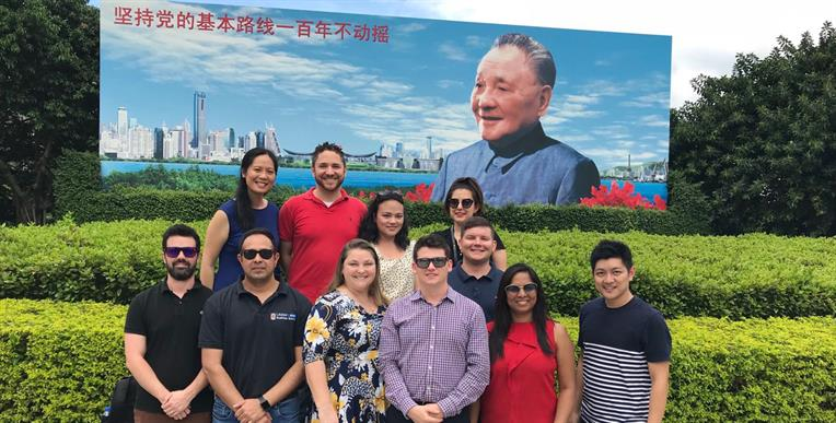 AGSM International Study Tours