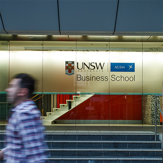World class business school
